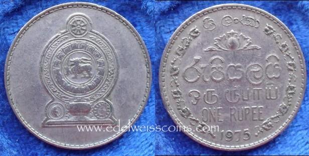 rupee coin