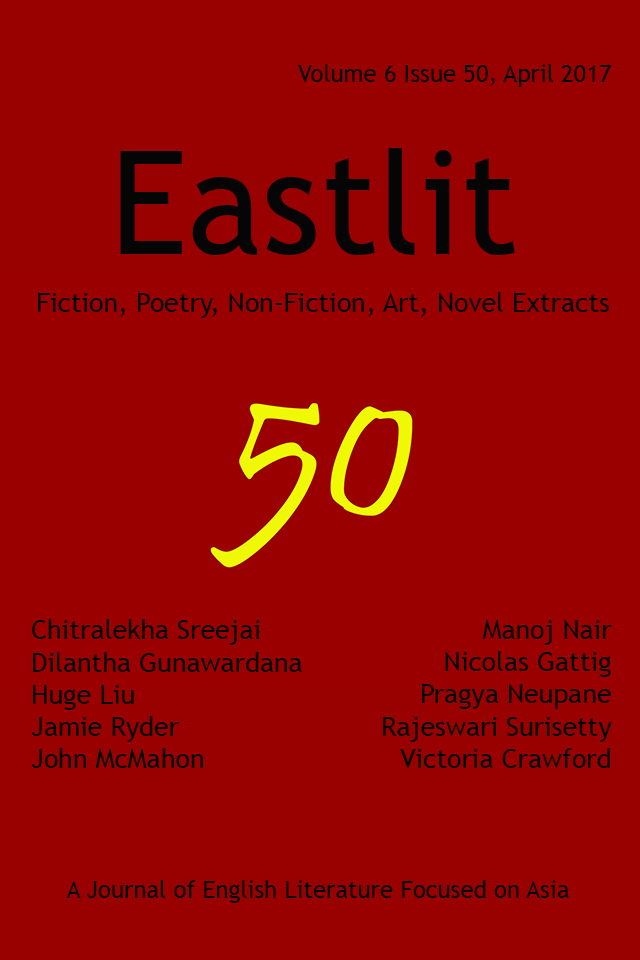 Eastlit-April-2017-Cover
